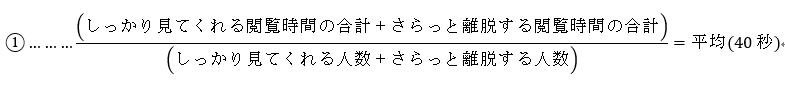20151020_math_001