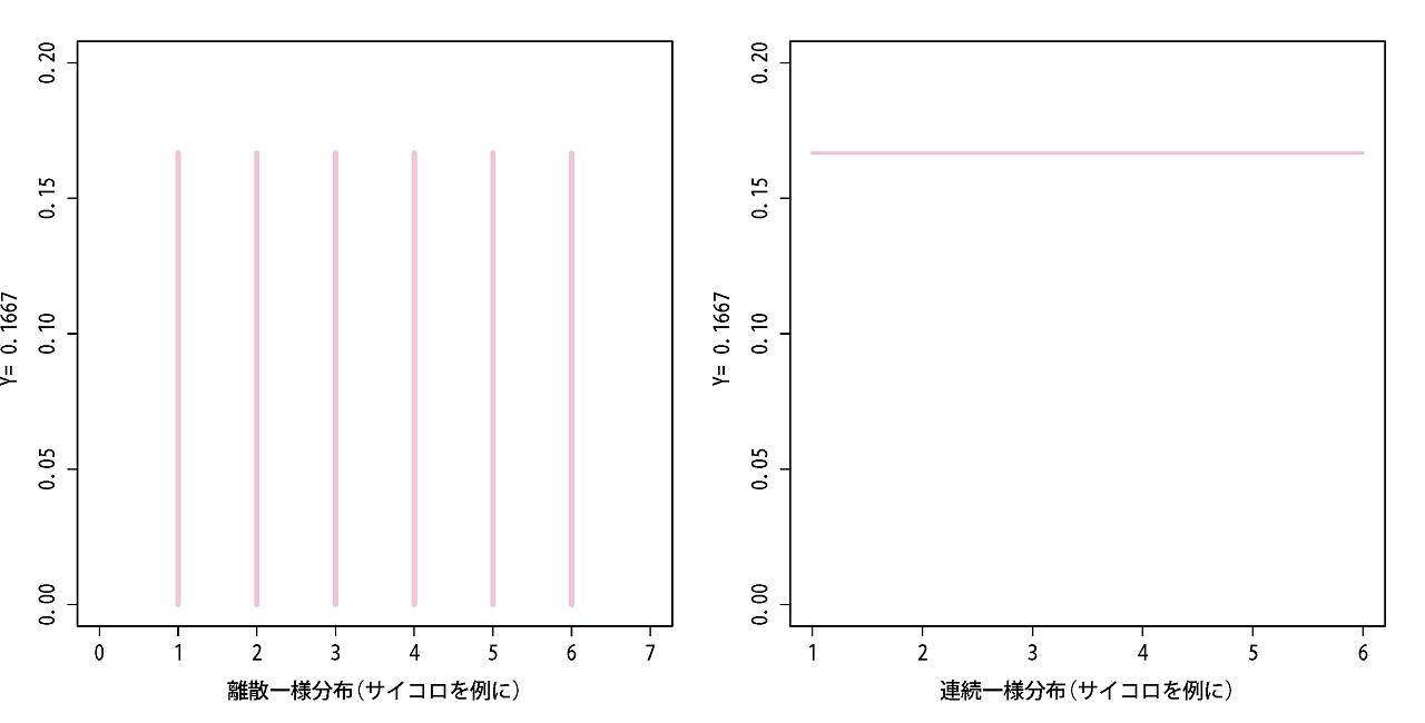 20150801_itiyo06